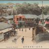Umegasaki, Nagasaki.