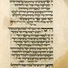 Piyut for Musaf Shabbat Parah  [cont.].