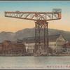 Big crane of Mitsubishi dockyard, Nagasaki.