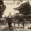 The shrine, Kasuga at Nara.