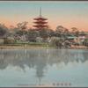Sarusawa Pond, Nara.