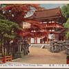 Southern gate, stone lantern, Nara-kasuga Shrine.