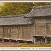 Itagura of the Kasuga Shrine.