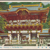 "Nikko: Yomeimon, or ""Day-spending Gate""."