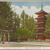 The pagoda of Toshogu, Nikko.