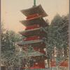 Pagoda Nikko, Japan.