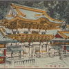 Yohmeimon (Gate) Nikko.