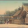 Sumiyoshi Shrine, Osaka.
