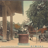 View of Amida Temple, Osaka.