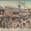 Theatre Street, Yokohama.