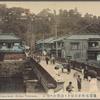 Mayeta-bashi (bridge) Yokohama.