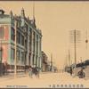 Bund of Yokohama.