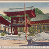 Palace and edifices of Shakuo-ji.
