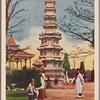 Pagoda Park Mon Seoul.
