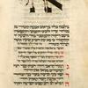 Yotser for Shabbat ha-Gadol.