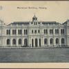 Municipal Building, Penang.