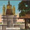 Serpent Pagoda--Thayetmyo.