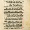 Yotser for Shabbat ha-Gadol [cont.].