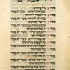 Piyut for evening prayer for first day of Passover [cont.].