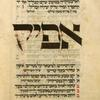 Yotser for the first day of Passover.