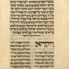 Torah reading for first day of Passover.