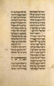 Torah reading for first day of Passover [cont.].