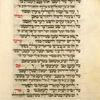 Piyut for Musaf of first day of Passover [cont.].