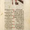 Or yesha meusharim, yotser for first day of Passover.