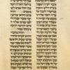 Haftarah for eighth day of Passover [cont.].