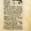 Erets Matah ve-Ra'ashah.