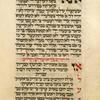 Erets Matah ve-Ra'ashah [cont.].