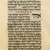 Piyut for first day of Shavuot [cont.].