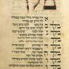 Yotser for first day of Rosh ha-Shanah.