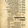 Yotser for first day of Rosh ha-Shanah [cont.].