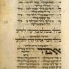 Piyut for first day of Rosh ha-Shanah [cont.].