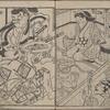 Sangoku Meiken Tessen-ka 10ura 11omote