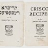 Crisco recipes for the Jewish housewife