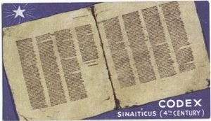 The Codex Sinaiticus (4th century).