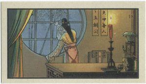 Chuang ying mo zhu.