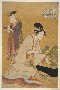 Ôgiya uchi Yashio, Someki, Tsu... Digital ID: 416415. New York Public Library