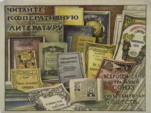 Chitaite kooperativnuiu litera... Digital ID: 416645. New York Public Library