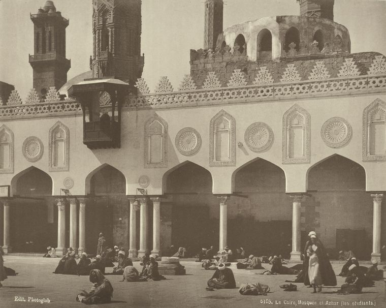 This is What Jami` al-Azhar Looked Like