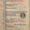 Page of calendar, written in black, red, blue and gold.  2 small miniatures.  Note of death of William de la Twyere in seventh line from the bottom.