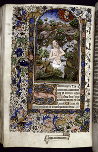 Miniature of David, semi-nude, crowned, in waters, praying to God (Psalm 68); with border design, initials, linefiller, and catchwords.