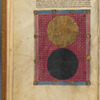 Miniature of day and night, light and dark, with text, initials, linefiller, placemarkers fol. 3v