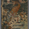 Front cover of manuscript painted with coat of arms of Lorenzo Moro