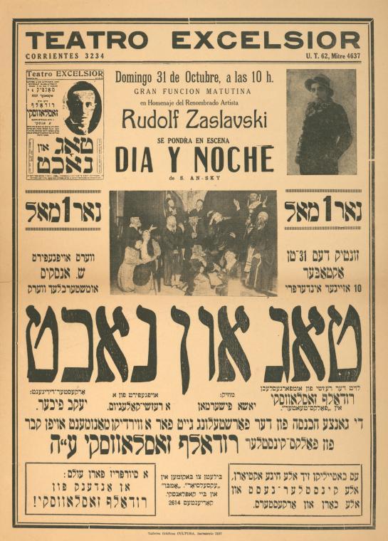 Fascinating Historical Picture of Zaslavski, Rudolf in 1937