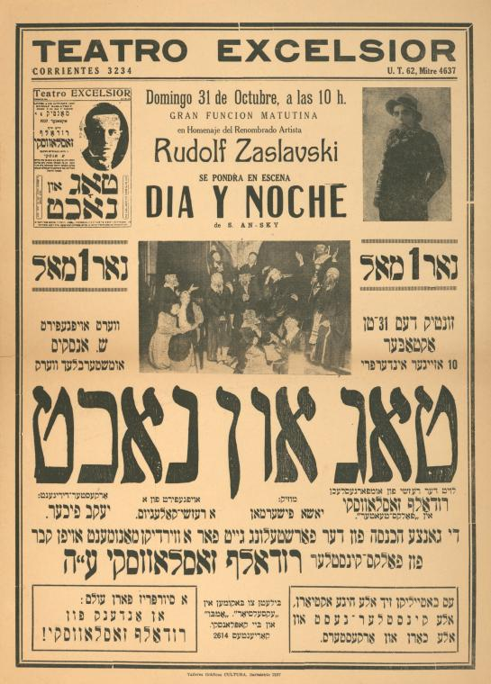 in 1937