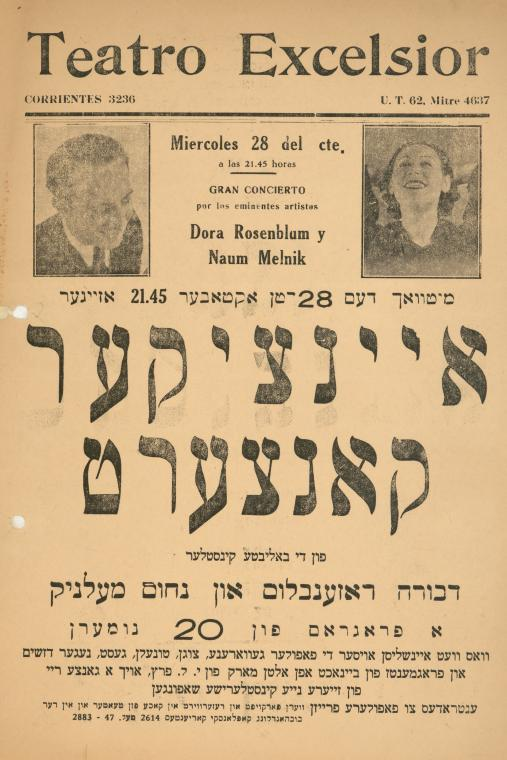 Fascinating Historical Picture of Rosenblum, Dora in 1935