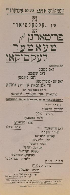 Fascinating Historical Picture of Rosenblum, Dora in 1937